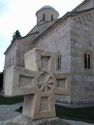 The Decani Marble survives for centuries