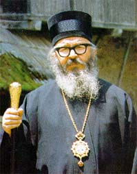 Bishop Artemije