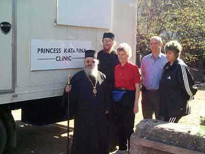 Mobile Clinic - Gift of Princess Katharina Karadjordjevic
