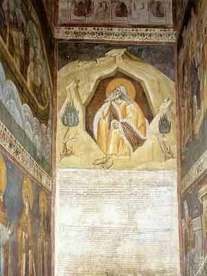 St. Eliah
