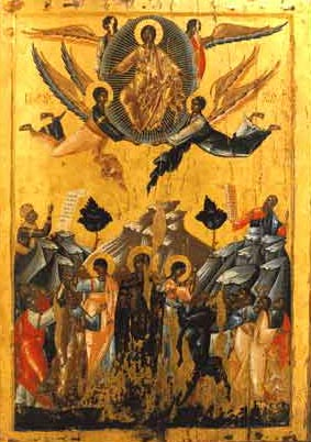 Icon of Ascension of the Lord