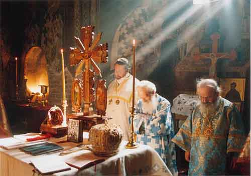 Orthodox Hierarchical Liturgy of St. John Chrysostom