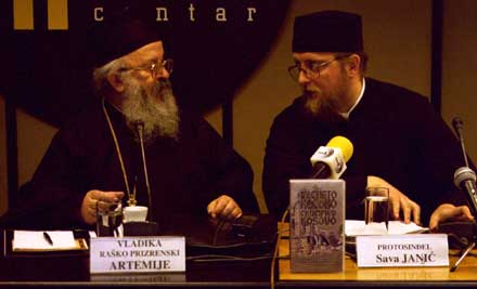 Bishop Artemije and Fr. Sava