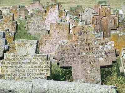 Old Serb grave stones