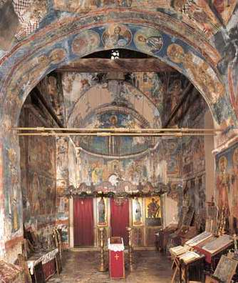 The Art of the Patriarchate of Pec