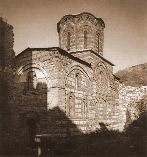 St. Saviour Church, Prizren